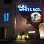 五反田ホワイトボックス