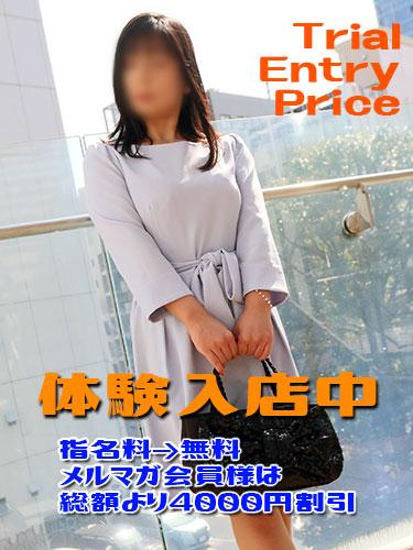 奥菜恵に似た小柄熟女 綾子 体験入店