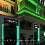渋谷ラブホテル クレア