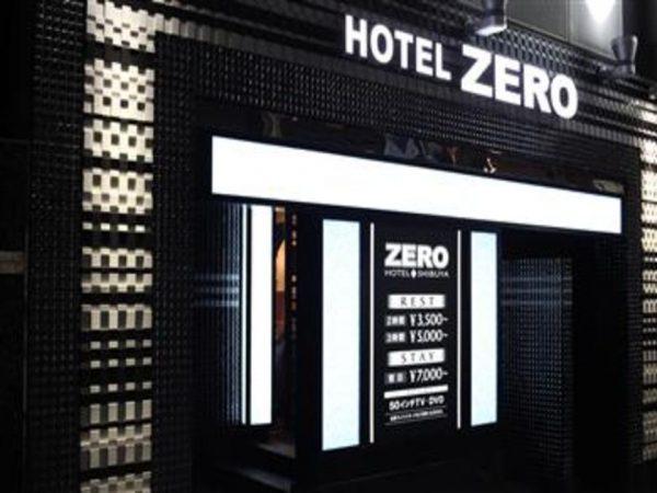 渋谷 ラブホテル ゼロ ZERO