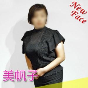 美帆子 巨乳 熟女 デビュー