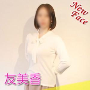 体験入店 友美香01